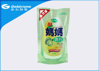 Green Stand Up Pouch Bags With Zipper For Washing Detergent Power Packaging