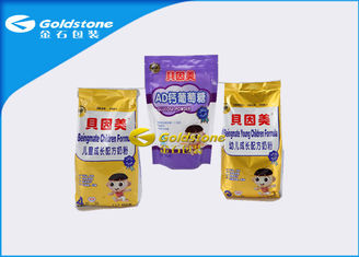 Matt Shiny Surface Milk Powder Packaging Bags Laminated ALuminum Printed Foil